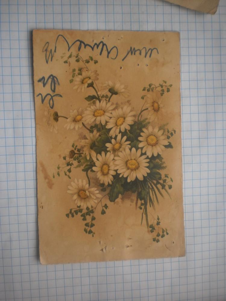 Аукцион продажа открыток