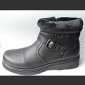 Зимние ботинки, 42 размер.