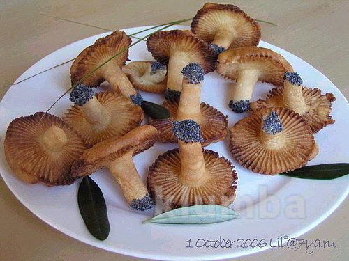 Рецепт на грибочки с формы