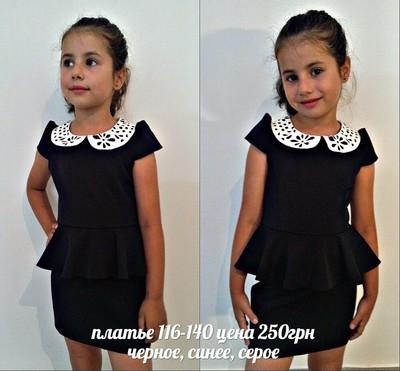 Платья юбки блузки сарафаны