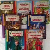 """Книги серии """"Школьная библиотека"""" изд. Пеликан."""