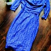 Шикарне плаття стан нового