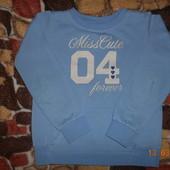 свитер на девочку р122-128.укр почта при получении.