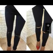 Модные лосины 48 размера