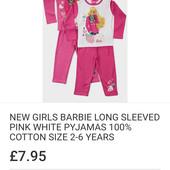 Пижамы оригинал 100% Barbie  Замечательный подарочек для принцесс . Читайте описанирам