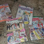Вышиваю крестиком. 4 новых журнала со всеми схемами.