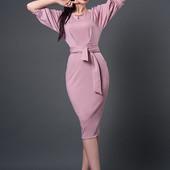 Платье 48р. Цвет розовый кварц.