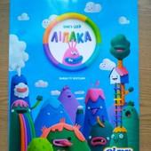 """Книга - журнал идей из пластилина """"Липака"""". Яркая, красочная, 84 стр (А4)"""