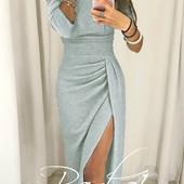 Вечернее платье с люрексом ! Новинка