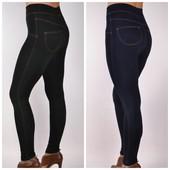 Новые зимние лосины на МЕХу в стиле джинсов, черные или синие джеггинсы 42-50 размер, рост до170см