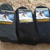 Дорогие термо носки ,плотная махра,40-45 рр. Качество проверенное✓ о покупке не пожалеете