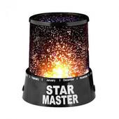 Ночник звездное небо, черный (с адаптером в комплекте) Star Master Black, супер подарок