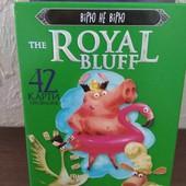 Новинка! Игра Royal Bluff верю не верю, подложи свинью. Лот одна игра.