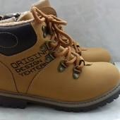 Крутые ботиночки Деми-Еврозима до -5. 33-38р