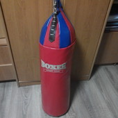 Боксерская качественная груша 90 см