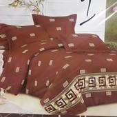 Бязевый полуторный постельный набор. Производство Украина. 80% х/б и 20% полиэстер.