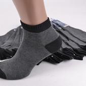 Не пропустите!Носочков много не бывает!Очень Качественные мужские носочки демисезонные!!В лоте 4шт!!
