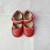 Туфельки для принцеси.