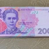 Работа на дому за 20 минут - 200 грн .Проверенно лично!
