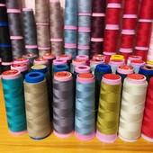 Удобный набор ниточек для дома. 15 шт. разного цвета.