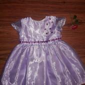 нарядное пышноеплатье baby mac 12-18 мес