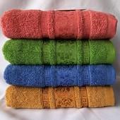 Набор махровых полотенец 100*50 см - 2 шт.Плотные.Венгрия