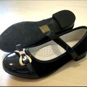 Туфли для девочки (мой пролет)