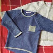 Красивая вязаная кофта ,в лоте синяя 8-10лет