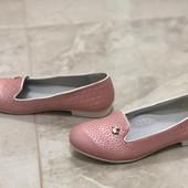 Очень нежные и красивые туфельки для юной леди) ТОМ.М. Последние!