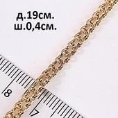 Красивый нежный браслетик позолота 585 проба!!Длина 20-21 см!!