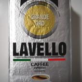 Кава мелена Lavello Caffee Grande 250 гр.Ексклюзивна  лімітована  колекція!