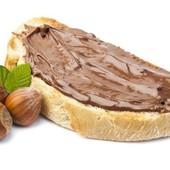 Chocofini нутелла, орех и шоколад!!! большая банка 400грам!