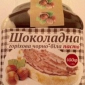 Вкуснючая шоколадно-ореховая паста! Украина!Банка450гр.Леденцы 200гр Австрия и какао-напиток Nesquik