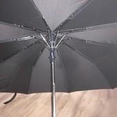 Мужской зонт хорошего качества