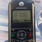 телефон  Моtorola