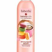 Крем-гель для душy Французький десерт серії Beauty Café (faberlic)