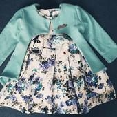 Платье+накидка, размеры от 1 до 6 лет