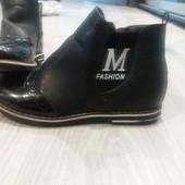 Ботинки стелька 20 см