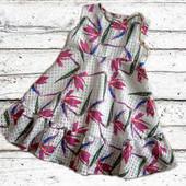 Красивые наряды для девочки один на выбор, читайте описание