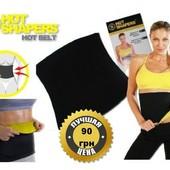 Пояс для эффективного похудения Hot Shapers m,l,xl,xxl, 3xl