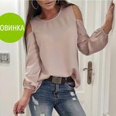 Женская модная блузка  42-44, 46-48, 50-52р.