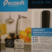 Екософт Дешевше ціни сайту. Комплект картриджей для фільтрів звортного осмосу