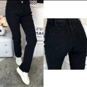 Женские джинсы высокая посадка!стрейч. Осенняя плотность.  Размеры 27-33. Размеры 33-38