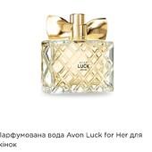 Парфюмерная вода Luck для нее Avon.