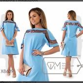 Шикарное нарядно-повседневное платье