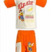 Отличные летние костюмы для мальчишек и подростков! Размер 122- 152 Блиц цена 120 грн