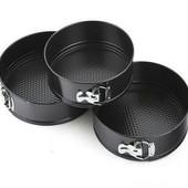 Дешевше не найдете!!!набор 3 разъемные формы для выпечки различного диаметра (24,26 и 28 см)