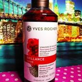 Не пропустите! 400 мл эксклюзивное средство Yves Rocher Малиновый уксус для сияния волос. Оригинал
