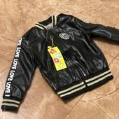 Курточка-бомбер для мальчиков и девочек.