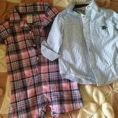 Пісочник + бавовняна сорочечка